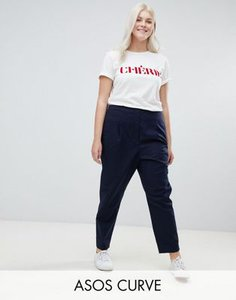 asos-curve-asos-curve-tailored-clean-high-waist-linen-peg-trousers-xsMf2Jfeh2Sw2cqCvq4nQ-300