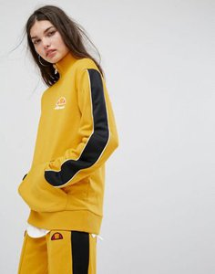 ellesse-ellesse-high-neck-sweatshirt-with-half-zip-and-sports-stripe-tracksuit-J8MAMNux22SwucqoDqF9H-300