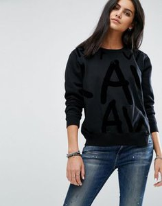 g-star-g-star-logo-sweatshirt-with-exposed-zip-P6uXyyoJZSrSP3VnjNP-300