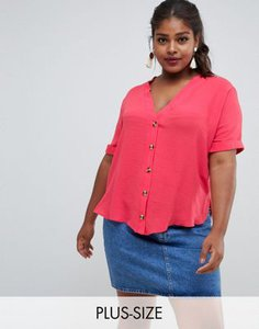 new-look-plus-new-look-curve-contrast-button-through-shirt-in-pink-DGYz4HTkJ2rZJy1s9dQfa-300