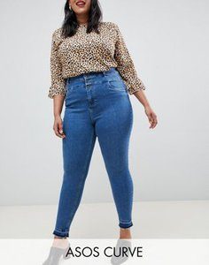new-look-plus-new-look-curve-skinny-jeans-with-raw-hem-DCcYfqYQx27asDok4sH59-300