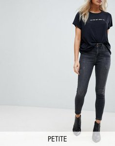 river-island-petite-river-island-petite-amelie-chrysler-skinny-jeans-NVMgmKcQM2SwpcobNq4YV-300