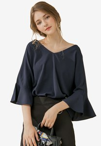 eyescream-flare-sleeves-twist-back-blouse-r6xjRiqLz53GXMPVA3Vz6ALz298MuSmU5rNh-300
