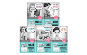 faith-in-face-faith-in-face-pearl-cellulose-sheet-mask-choose-any-5-66xwiajh6QTxfPSGEYZ-300