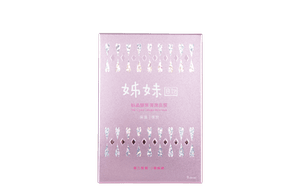 sister-diary-sister-diary-pink-crystal-collagen-moist-mask-8s-66vp1wLhFQ3xfP3GD4V-300