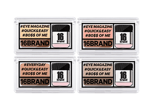 16brand-16-brand-eye-magazine-2-5-g-5-types-to-choose-KrTNTPVhWRgx9PgGVeM-300
