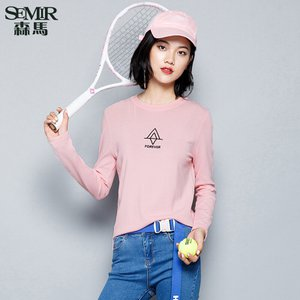 semir-semir-autumn-new-womenn-korean-casual-geometric-other-material-crew-neck-long-sleeve-cardigans-sweaters-hoodies-pink-1Jb8PfjKggcVhMsGv63m7Aavs1HG6BtU8X2Bt3a3LcLkntXB2eG-300