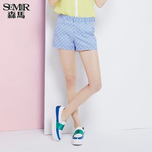 semir-semir-summer-new-women-casual-straight-national-rhombus-print-pants-white-rQbMYcrr7UbuxMj4GzXps2EEfUWnBeAM98As7Aq3gqB4QdS32ad-300