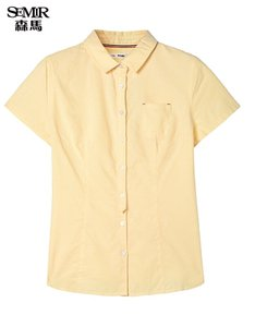 semir-semir-summer-new-women-korean-casual-plain-cotton-square-neck-short-sleeve-shirts-yellow-d7bvepcWZGc64MzDABRy3vaCMMBkLGa5eJw4XYU3aqJQXBYVi44-300