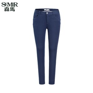 semir-semir-summer-new-women-korean-casual-plain-zip-ankle-skinny-cotton-chinos-pants-dark-blue-fUbvyUeojyc4HMJL9BPcueShFEcPkDLA6db9UUy3NBHNdxY7oQd-300