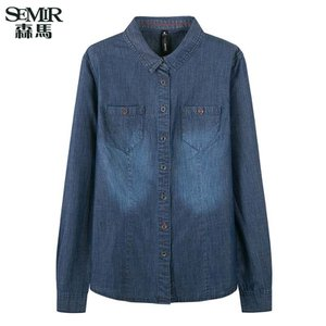 semir-semir-autumn-new-womenn-korean-casual-plain-cotton-shirt-collar-long-sleeve-blouses-shirts-dark-blue-W8b8bLiXZEcQ6MLa56UuGpmayqNifx8r28xA4AA3DqxkG9TiLdk-300