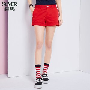 semir-semir-summer-new-women-simple-casual-solid-color-straight-shorts-red-UBbVZatFh3cV6MMbQPrH8CBxx976wAvaPMgYFbM3RidhB8HKpbN-300