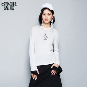 semir-semir-autumn-new-womenn-korean-casual-geometric-other-material-crew-neck-long-sleeve-cardigans-sweaters-hoodies-white-j7b8pUjvjCcdWMrae6PVQirUVf3Zw3UD27a2BH33AHJjiQxGMkx-300