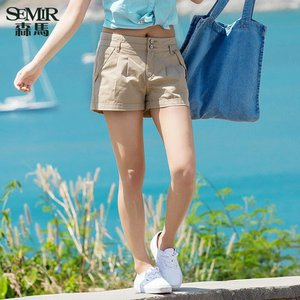 semir-semir-summer-new-women-casual-solid-color-cotton-shorts-khaki-W8bMkCL1GUbjSMQdnzJq5xWVaYRLGYYw2djKm9z3Asi6cV6BzGZ-300