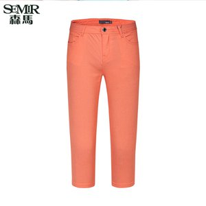 semir-semir-summer-new-women-korean-casual-plain-zip-cropped-skinny-cotton-chinos-pants-magenta-u4bvwccAzBcWeM47UB3jYWQPie5Sy9ohBn9p2aF3i6BQCviwtr9-300
